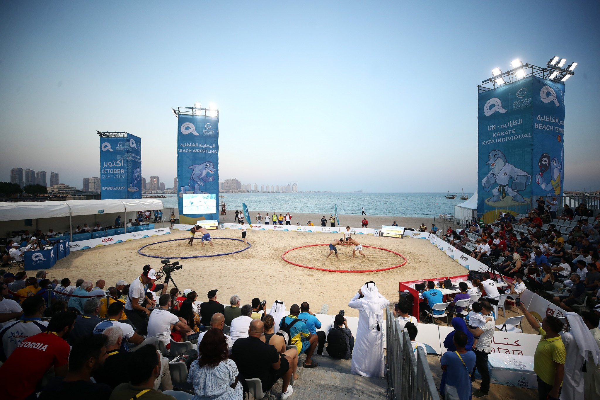 The second ANOC World Beach Games was postponed to 2023 earlier this year ©Getty Images
